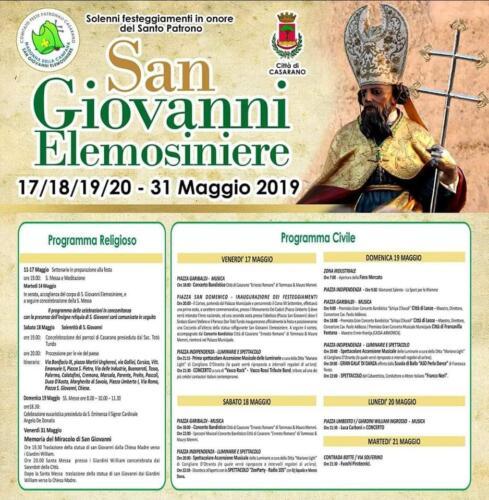 San Giovanni Casarano 3